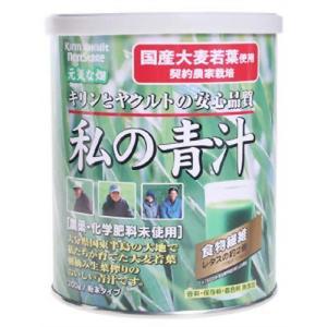 私の青汁 缶入 200g papamama