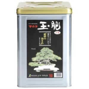 JOY AGRIS マルタ 玉肥 大粒 缶入り 8kg