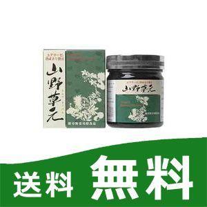 ネリ酵素 山野草元 300g|papamama
