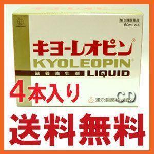 キヨーレオピン キョーレオピン 4本入り 【第3類医薬品】|papamama