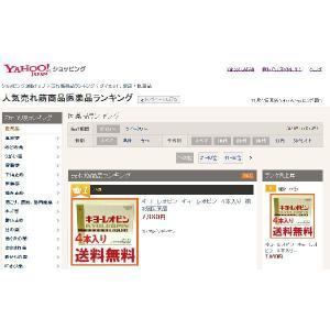 キヨーレオピン キョーレオピン 4本入り 【第3類医薬品】|papamama|02