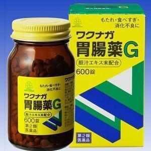 湧永製薬『ワクナガ 胃腸薬G 600錠』  【第2類医薬品】