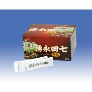 湧永田七分包 60包×2個セット 湧永製薬|papamama