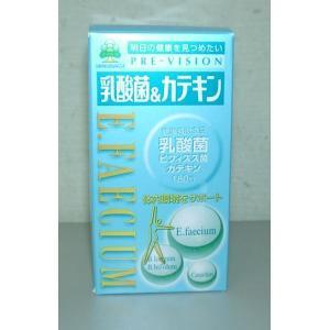 ビフィズス菌、乳酸菌のサプリ『乳酸菌&カテキン』湧永製薬プレビジョン|papamama