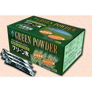 美味しい青汁 グリーン末 90包 大麦若葉の粉末 湧永製薬|papamama