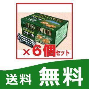 グリーン末 90包 6個セット 美味しい青汁 大麦若葉の粉末|papamama