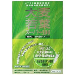 オリヒロ 大麦若葉スーパー100 3.0g*20包 papamama