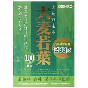 オリヒロ 大麦若葉100%粉末 200g papamama