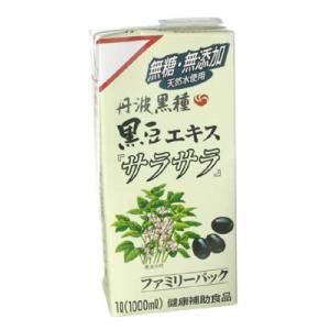 黒豆エキス「サラサラ」ファミリーパック 1L