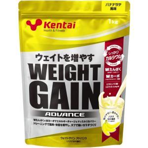 Kentai NEWウェイトゲイン アドバンス バナナラテ 1kg|papamama