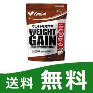 ウェイトゲインアドバンス ミルクチョコ 3kg|papamama