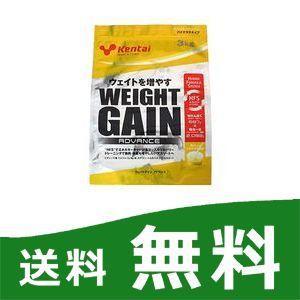 超徳用ウエイトゲイン3000 バナナラテタイプ 3kg|papamama