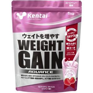 Kentai NEWウェイトゲイン アドバンス ストロベリー 1kg|papamama