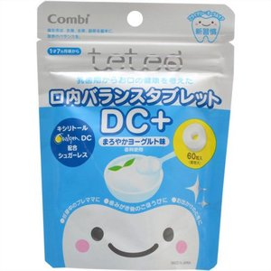 テテオ 口内バランスタブレット DC+ まろやかヨーグルト味|papamama