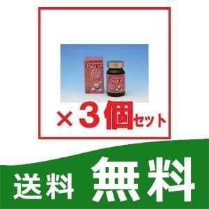プライムピュア 120粒 3個セット プレビジョン 大豆イソフラボン|papamama