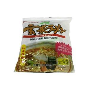 三育 国産小麦粉100% 玄米ラーメン 100g...