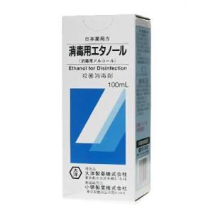 消毒用エタノール 100ml 大洋製薬 【第3類医薬品】 手指消毒 ウイルス対策