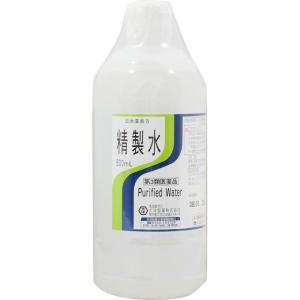 日本薬局方 精製水 500mL  【第3類医薬品】