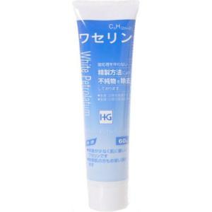 「ワセリンHGチューブ 60g」は、酸処理を行わない精製法により不純物を除去した保湿クリームです。刺...