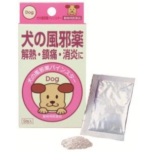 ナイガイ 犬の風邪薬パインスター 9包入(動物用医薬品)|papamama