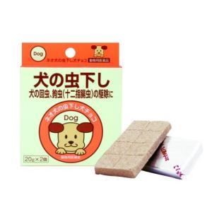 ナイガイ ネオ犬の虫下し犬チョコ20gX2個入 (動物用医薬品)|papamama