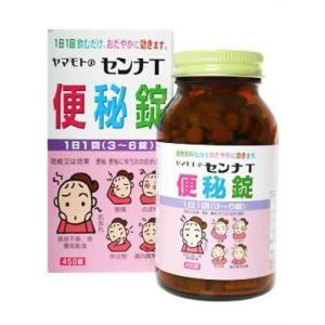 ヤマモトのセンナT便秘錠450錠 【指定第2類医薬品】|papamama