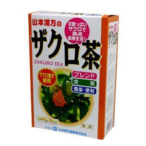 山本漢方 ざくろ茶 12g*16パック|papamama