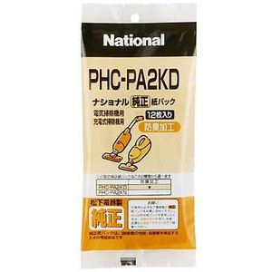 ナショナル クリーナー紙パック PHC-PA2KD