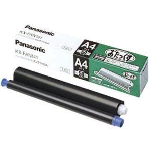 パナソニック パーソナルファックス おたっくす用 普通紙ファックス用インクフィルム KX-FAN141