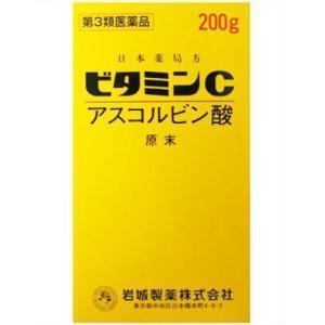 イワキ ビタミンC アスコルビン酸 原末 200g  【第3類医薬品】