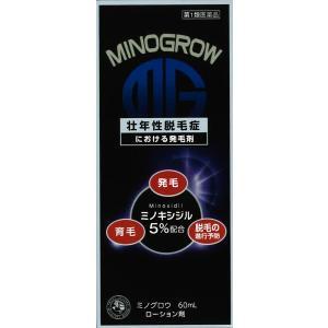 ミノグロウ 60ml ミノキシジル5% 【第1類医薬品】 薬剤師対応 発毛 育毛 脱毛 抜け毛 ミノグロー リアップx5も販売中 発毛剤 送料無料|papamama