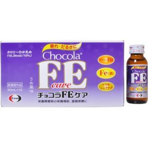 チョコラFEケア 50ml*10本入 papamama