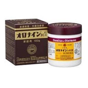 オロナインH軟膏 100g ×4  【第2類医薬品】
