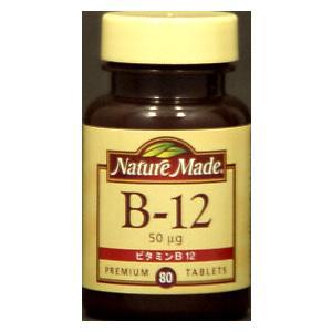 ネイチャーメイド B12 80粒|papamama