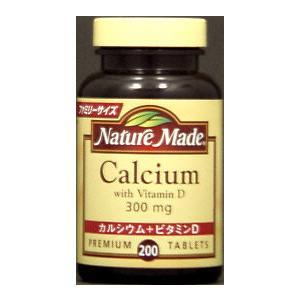 ネイチャーメイド カルシウム+ビタミンDファミリーサイズ 200錠|papamama