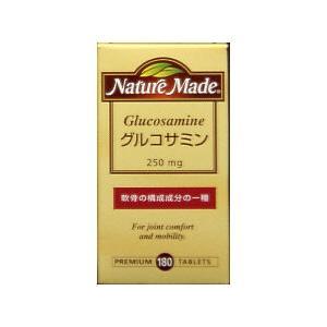 ネイチャーメイド グルコサミン 180粒|papamama