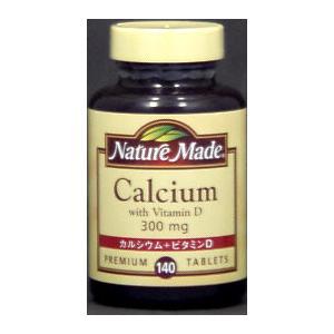ネイチャーメイド カルシウム+ビタミンD|papamama