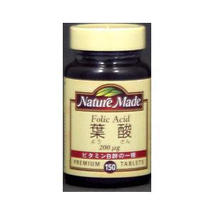 ネイチャーメイド葉酸 150粒|papamama