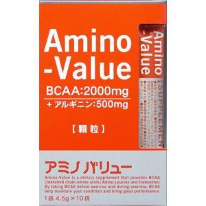 アミノバリュー サプリメントスタイル 10袋|papamama