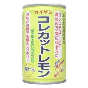 コレカットレモン 150g 6缶×5セット 合計30缶|papamama