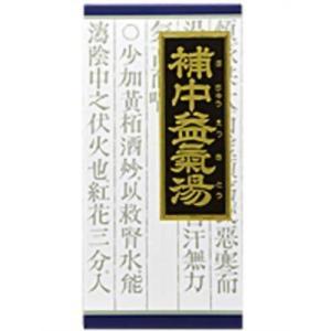 クラシエ 補中益気湯エキス顆粒 45包 【第2類医薬品】