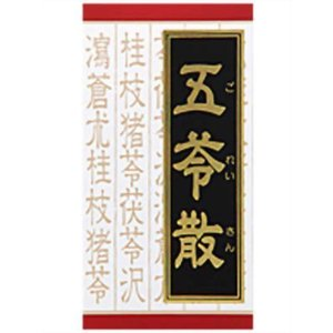 クラシエ 五苓散錠 180錠  【第2類医薬品】 papamama