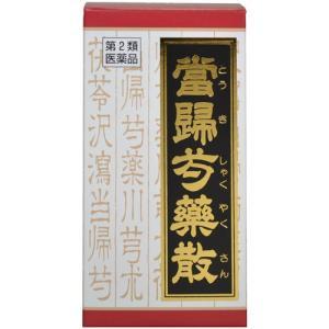 【第2類医薬品】クラシエ当帰芍薬散錠 180錠 papamama