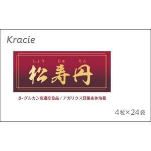 クラシエ 松寿丹  4粒*24袋 (万寿丹の後継品)|papamama