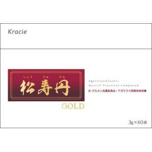 クラシエ 松寿丹ゴールド  3gx60袋 (万寿丹の後継品)|papamama