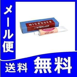 ミクロゲンパスタ 30g 【第1類医薬品】 メール便 薬剤師対応|papamama