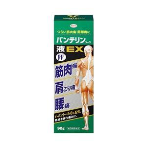 バンテリンコーワ液EX 90g  【第2類医薬品】