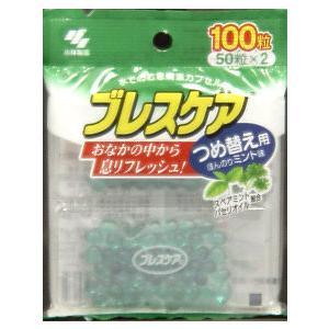 ブレスケア つめ替え用ミント味 100P|papamama
