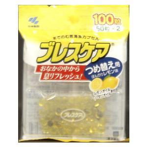 ブレスケアつめ替え用レモン味 100P|papamama