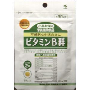 小林 ビタミンB群 60P|papamama